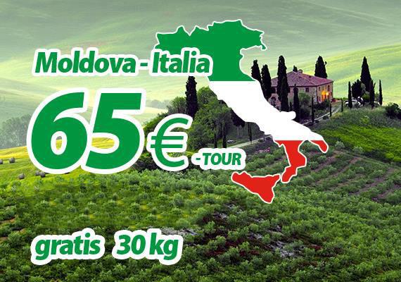 Молдова Италия