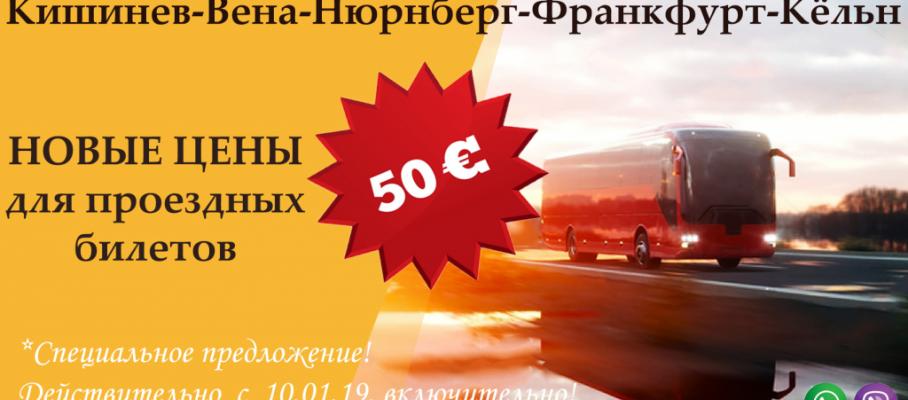 50 EURO blog ru
